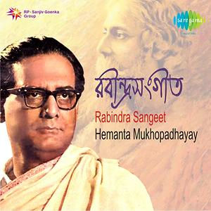best collection of rabindra sangeet mp3 free download