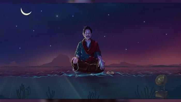Oru Raathri  Lyrical