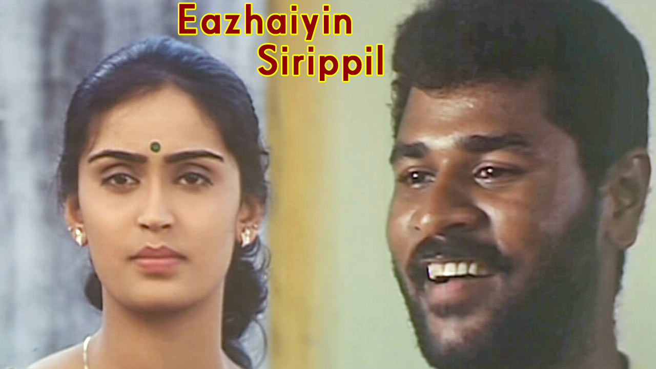 Eazhaiyin Sirippil