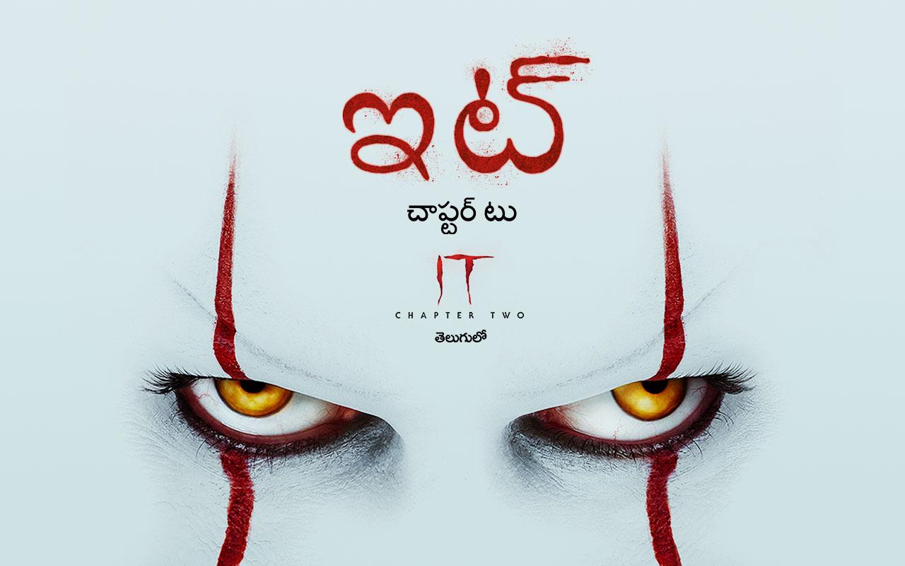 IT: Chapter 2 - Telugu