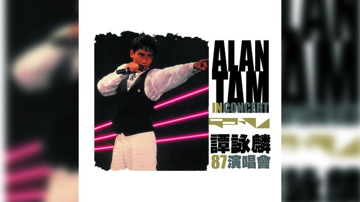 Huan Ying 1987 Live