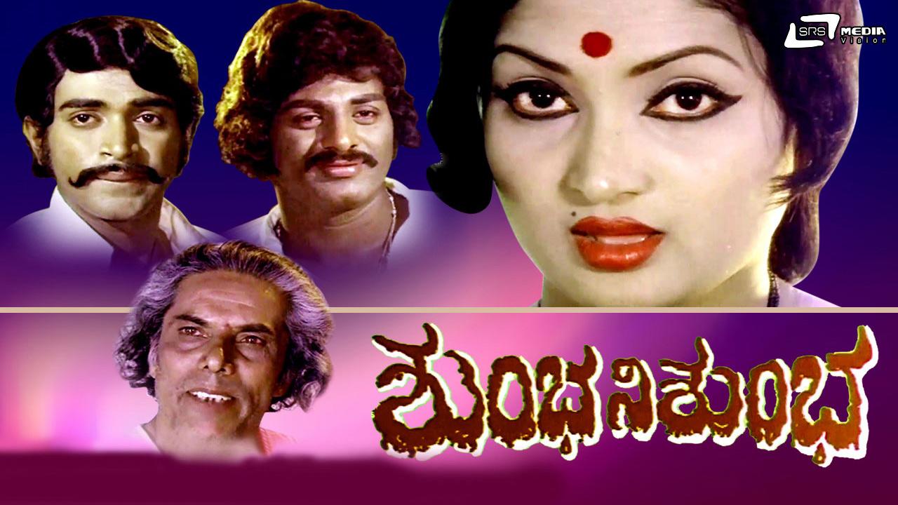 Shumbha Nishumbha