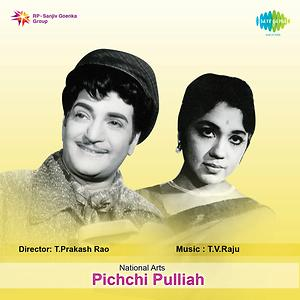 ghantasala p susheela mp3 songs download