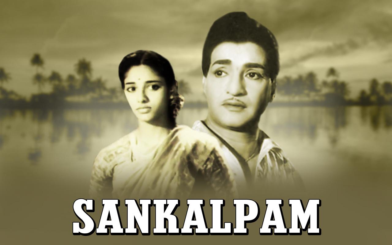 Sankalpam (2010)