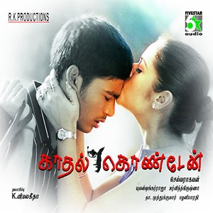 Nenjodu Song Nenjodu Mp3 Download Nenjodu Free Online Kadhal Kondaen Songs 2003 Hungama