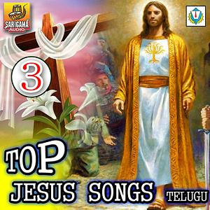 Songs ethiopian free download mp3 christian Download Amharic
