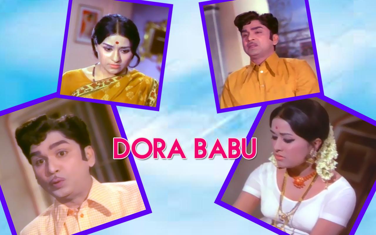 Dora Babu