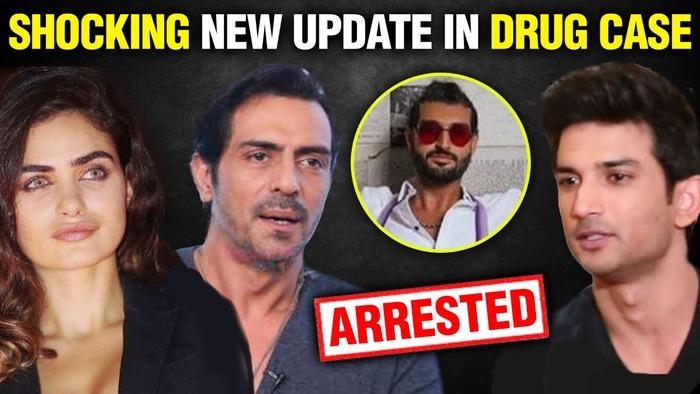 Sushant Singh Rajput Case Arjun Rampals Girlfriend Gabriella Demetriadess Brother Arrested