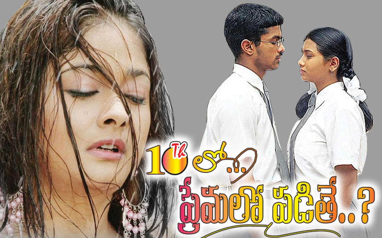 10th Lo Premalo Padthe