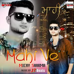 Ve Maahi Mp3 Download Pagalworld   Kesari   Arijit Singh - QuirkyByte