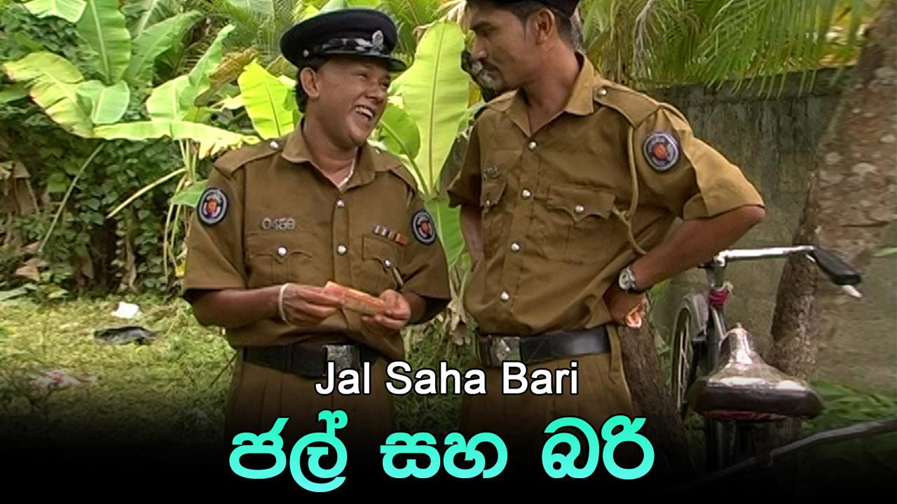 Jal Saha Bari