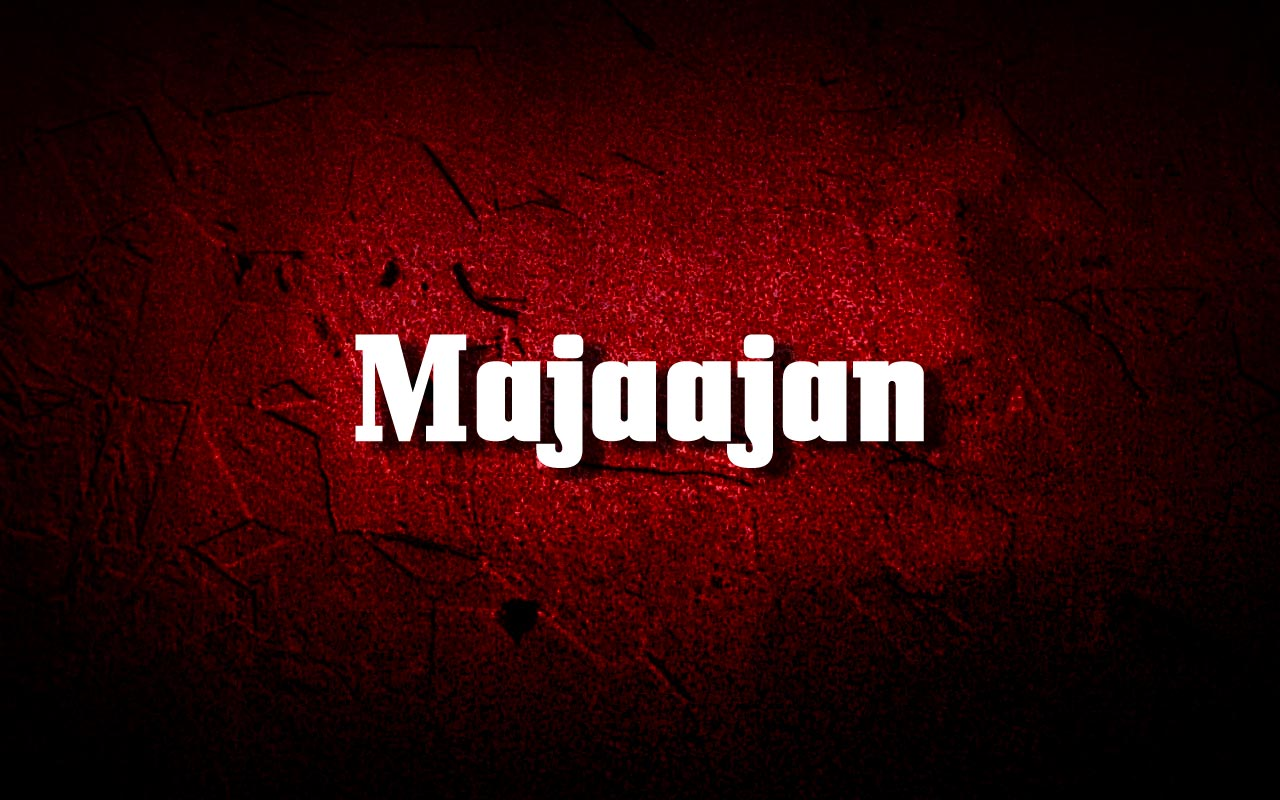 Majajan