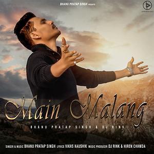 Main Malang Song Main Malang Mp3 Download Main Malang Free Online Main Malang Songs 2020 Hungama