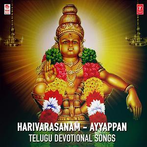 Harivarasanam Ayyappa Telugu Devotional Songs Songs Download Harivarasanam Ayyappa Telugu Devotional Songs Songs Mp3 Free Online Movie Songs Hungama
