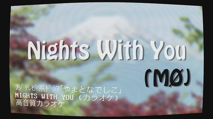 Nights With You Lyric Video