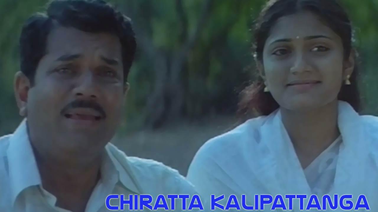 Chiratta Kalipattanga