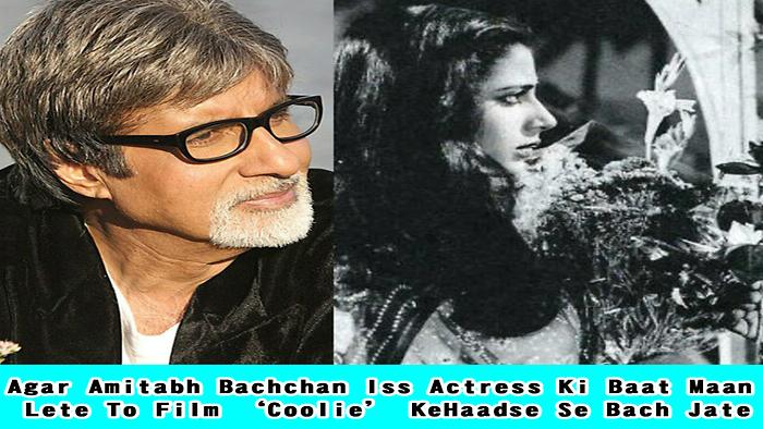 Agar Amitabh Bachchan Iss Actress Ki Baat Maan Lete To Film 'Coolie' Ke Haadse Se Bach Jate