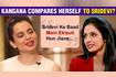 Kangana Ranaut COMPARES Herself To Late Sridevi As Tanu Weds Manu Completes 10 Years