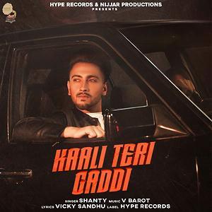 Kaali Teri Gaddi Songs Download   Kaali Teri Gaddi Songs MP3 Free Online  :Movie Songs - Hungama