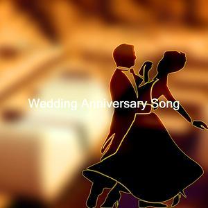 Anniversary Wish Song Anniversary Wish Mp3 Download Anniversary Wish Free Online Wedding Anniversary Song Songs 2018 Hungama