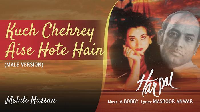 Kuch Chehrey Aise Hote Hain  Male Version Pseudo Video