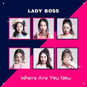 24+ Where Are You Now Song Download Female Version Pictures