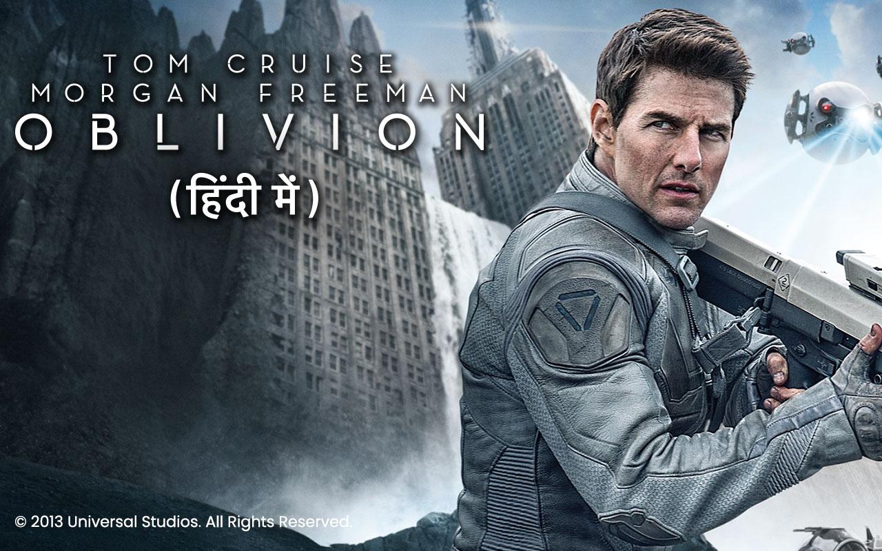 Oblivion - Hindi