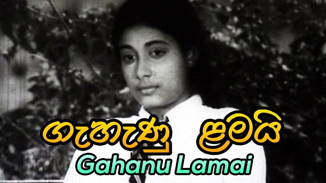 Gahanu Lamai