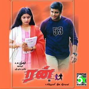 run tamil movie ringtones free download