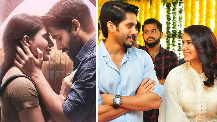 Majili First Look Out