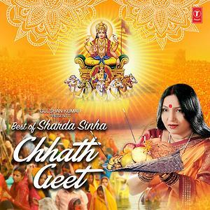 Best Of Sharda Sinha Chhath Geet Songs Download Best Of Sharda Sinha Chhath Geet Songs Mp3 Free Online Movie Songs Hungama