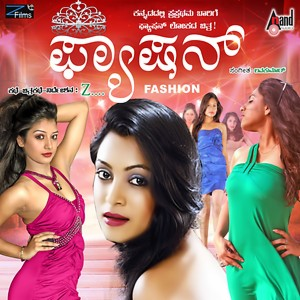 Fashion Kannada Songs Download Fashion Kannada Songs Mp3 Free Online Movie Songs Hungama