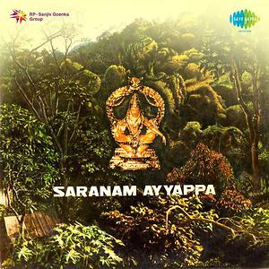 Ayyappan Songs Tamil Songs Download Ayyappan Songs Tamil Songs Mp3 Free Online Movie Songs Hungama