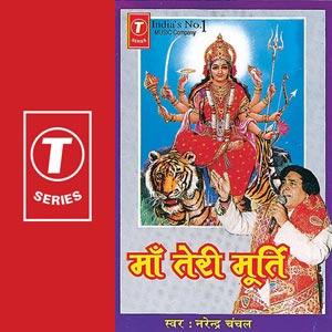 Maa Teri Murti Songs Download Maa Teri Murti Songs Mp3 Free Online Movie Songs Hungama