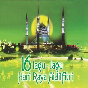 Selamat Hari Raya Mp3 Song Download Selamat Hari Raya Song By Puan Sri Saloma 16 Lagu Lagu Hari Raya Aidilfitri Songs 1973 Hungama