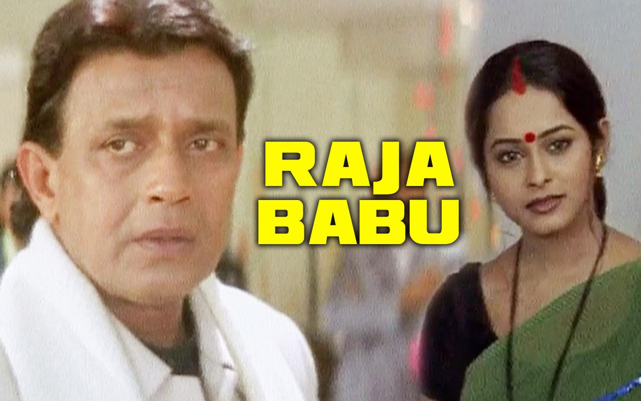 Raja Babu (Bengali)