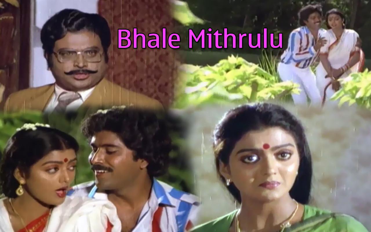 Bhale Mithrulu