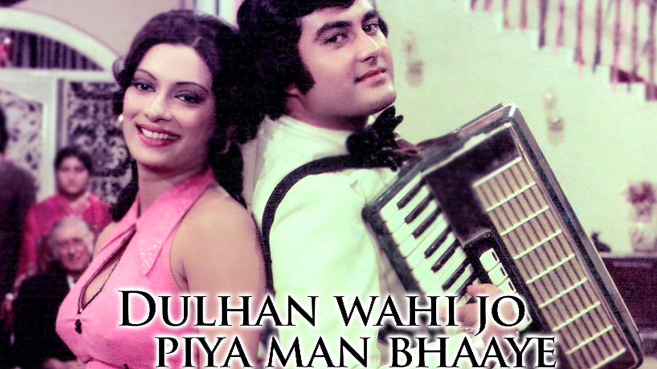 Dulhan Wohi Jo Piya Man Bhaye Movie Full Download Watch Dulhan Wohi Jo Piya Man Bhaye Movie Online Movies In Hindi