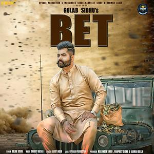 Bet on your baby theme song mp3 unibet betting