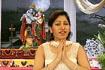Janam  Utsav Aapka Hum Aaj