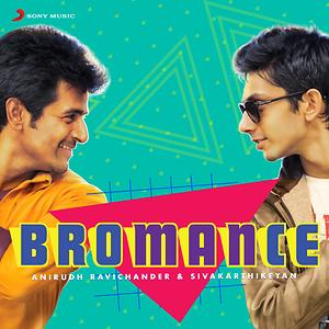"Tamilselvi (From ""Remo"") Song 
