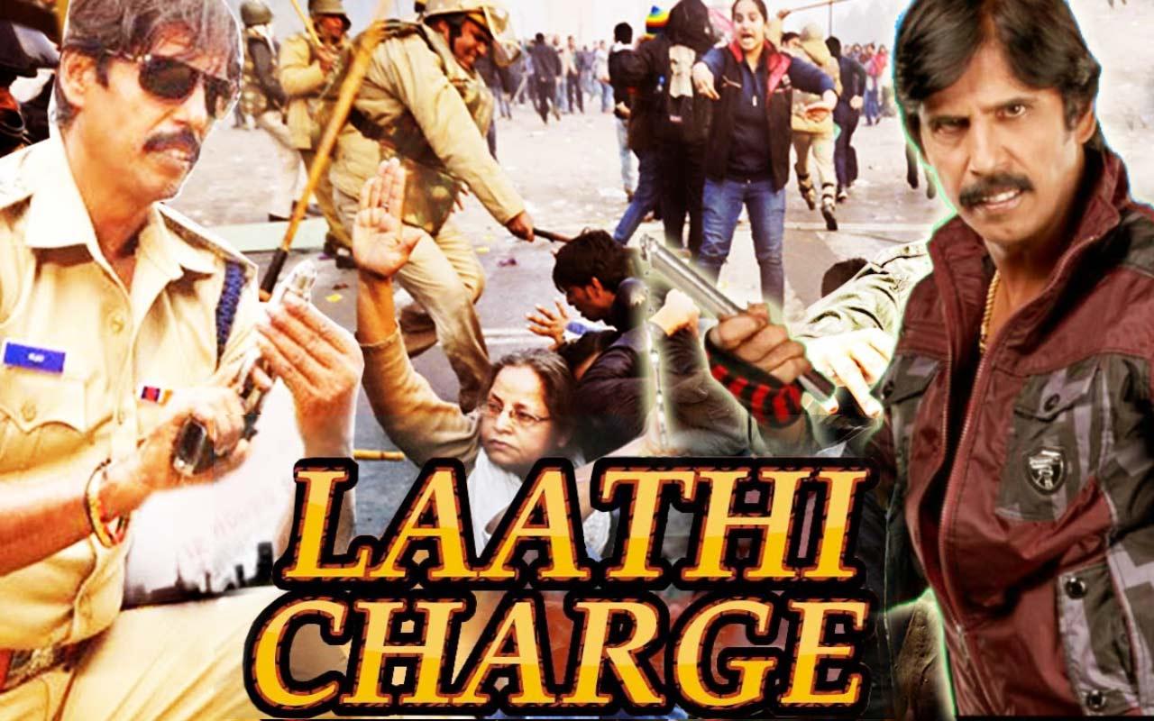 Lathi Charge