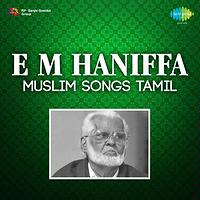 Nagore E M Hanifa Songs Download Nagore E M Hanifa New Songs List Best All Mp3 Free Online Hungama