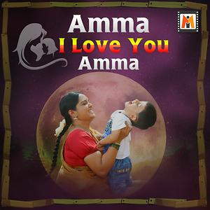 amma i love you mp3 song free download
