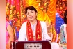 Hun Aaja Shyama Ve