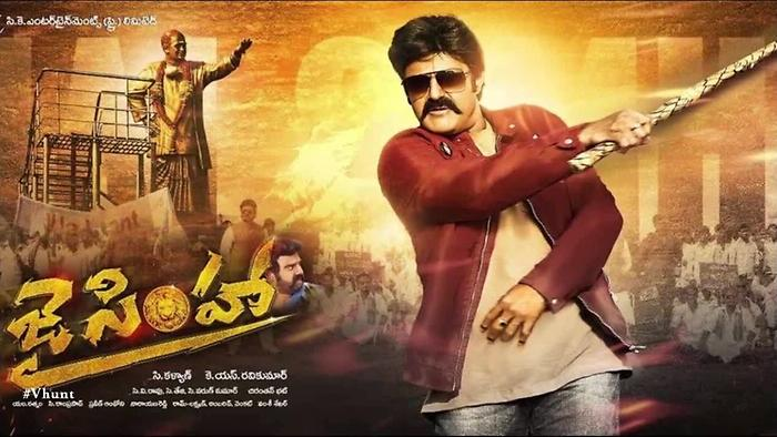 Jai Simha Box Office Collections