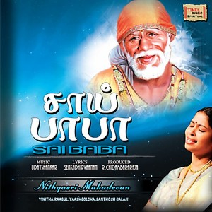 Sai Baba Tamil Songs Download Sai Baba Tamil Songs Mp3 Free Online Movie Songs Hungama