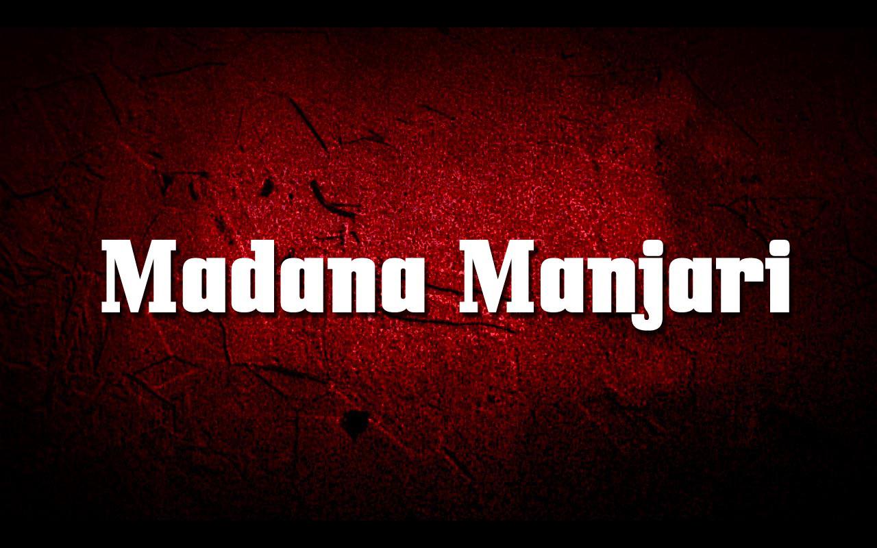 Madana Manjari
