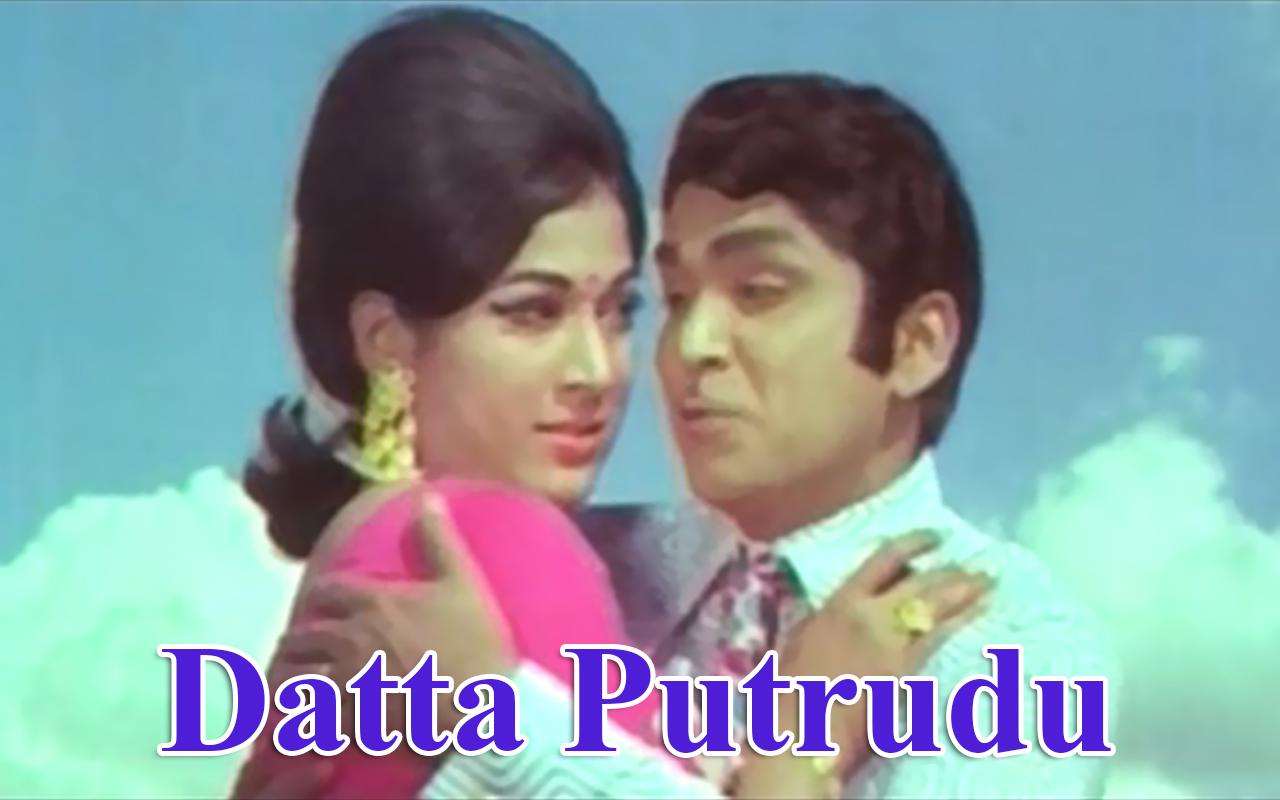 Datta Putrudu