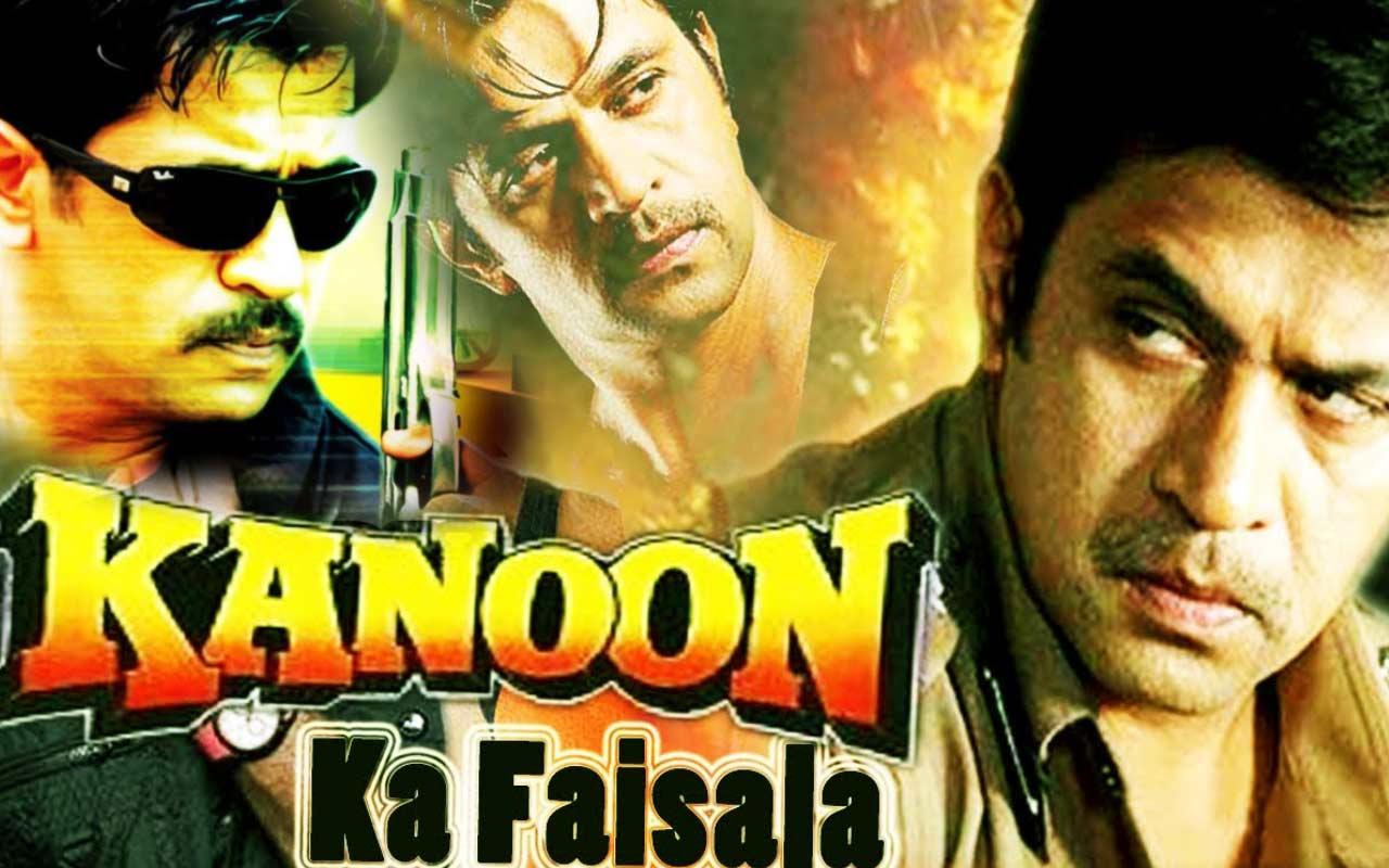 Kanoon Ka Faisala